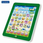 Kids Learning French Interactive Bilingual Talking Touch Pad Tablet with Touch Screen – Lexibook Kids Pad Discovering Numbers & Letters, Words, Spellings, Music & Instruments (English / French)
